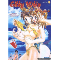 Erotic Comic - unknown Artist - Silky Whip  Extreme  06
