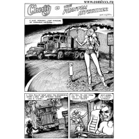 Erotic Comic - Welz  Larry - Cherry in The Phantom Hitchhiker