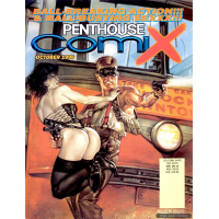 Erotic Comic - various Artists - Penthouse Comix  16
