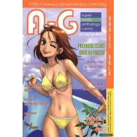 Erotic Comic - unknown Artist - A-G Super Erotic Anthology Issue  1