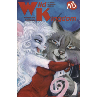 Erotic Comic - various Artists - Wild Kingdom  09