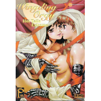 Erotic Comic - WingDing Orgy - Hot Tails Extreme - Part 1