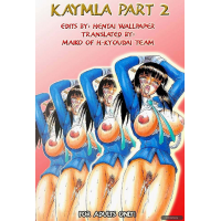 Erotic Comic - Kamila - Part 2